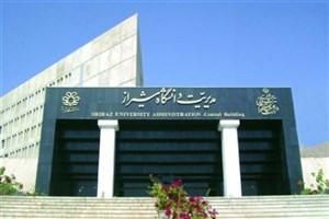 مشارکت استاد دانشگاه شیراز در تألیف یک کتاب مرجع بینالمللی