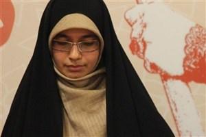 ویژه نامه  تخصصی دفتر تحکیم وحدت در حوزه زنان منتشر می شود