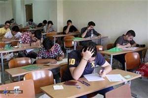 زمان آغاز امتحانات نهایی پایه دوازدهم اعلام شد