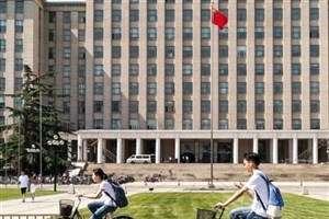 معرفی 4 دانشگاه برتر آسیا