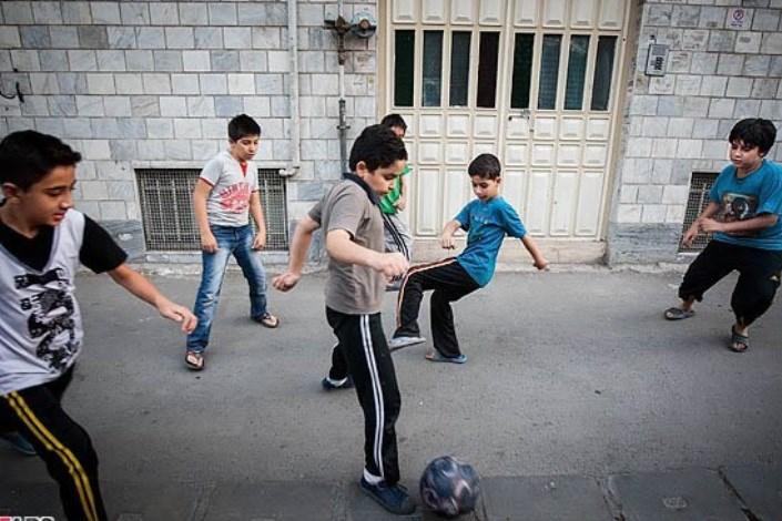اختصاص یک خیابان برای بازی بچه ها