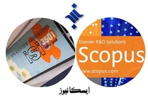 بررسی رتبه جهانی کمیت علم ایران در پایگاه اسکوپوس و ISI/ ایران شانزدهمین کشور تولید کننده علم دنیا