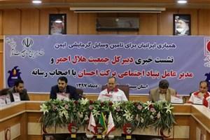 اجرای ۲۲۶۰ طرح در سیستان و بلوچستان توسط ستاد اجرایی فرمان حضرت امام (ره)
