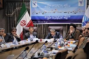 دوازدهمین جلسه هیأت امنای دانشگاه آزاد اسلامی استان البرز برگزار شد