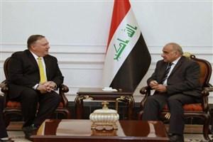وزیر خارجه آمریکا وارد عراق شد