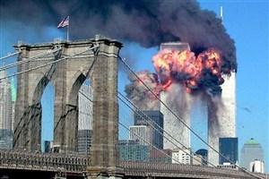 هکرها اسناد محرمانه حملات سپتامبر 11 را منتشر کردند