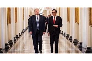 آشوب در وزارت خزانهداری آمریکا، «اتاق جنگ اقتصادی» علیه ایران