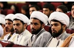 عملیات فریب علیه حوزه های علمیه و نهادهای فرهنگی-مذهبی