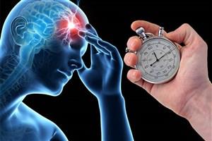 سکته مغزی کاملا قابل درمان است/ساعت طلایی  درمان را از دست ندهید