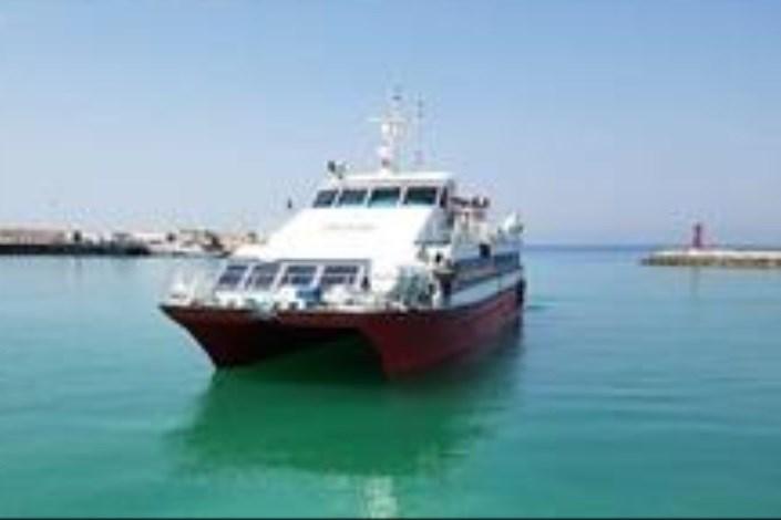 تجهیزات دریایی