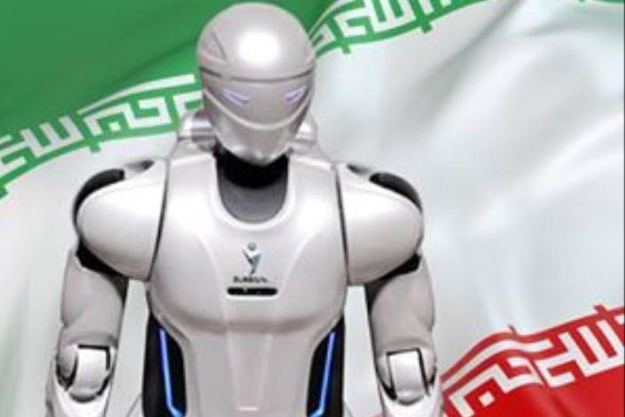 ربات ایرانی 2