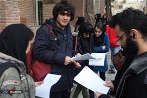 بازدید کارشناسان وزارت علوم از 23 مرکز آموزشی