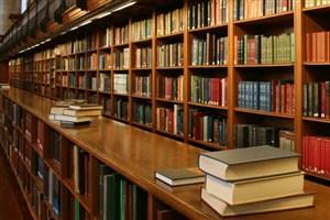 وقتی طرحهای پژوهشی علوم انسانی در کتابخانهها خاک می خورند!