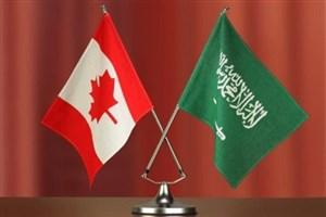 دختر پناهجوی سعودی وارد کانادا شد
