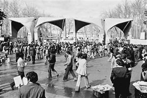 فضای حاکم بر دانشگاهها قبل و بعد از انقلاب اسلامی