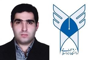 انتصاب سرپرست دانشگاه آزاد اسلامی واحد مشگینشهر
