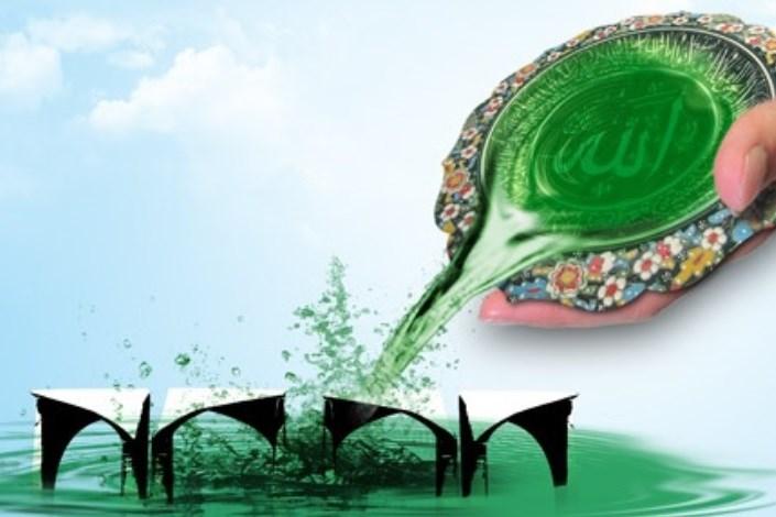 اسلامی شدن دانشگاه