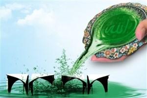 اسلامی سازی دانشگاه ها از نگاه  اساتید و اندیشمندان