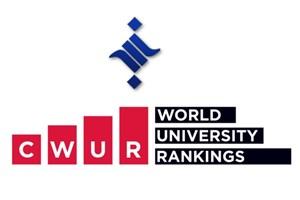 جزئیات نظام رتبه بندی CWUR/ ارزیابیها بر اساس دادههای ارسالی دانشگاهها نیست