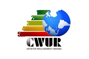 IAU Among World Top Universities in CWUR