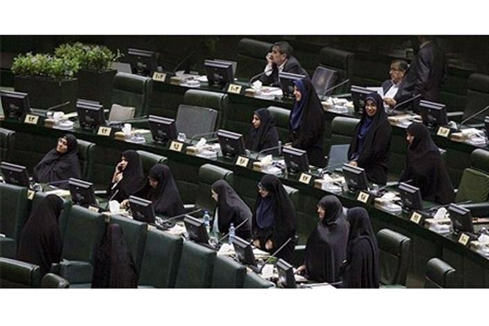 نشست زن و سیاست