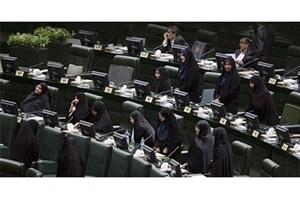 نشست تخصصی زن و سیاست در دانشگاه تهران برگزار میشود
