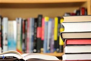 کنکوریها در عید 98 چگونه مطالعه کنند؟/ درس بخوانید، جمعبندی کنید، تفریح نکنید!
