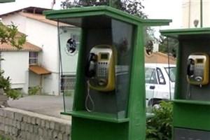 نسل جدید تلفن همگانی در راه است/ کارت های تلفن شارژی میشوند