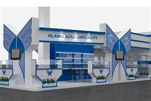 دانشگاه آزاد اسلامی، پیشتاز علم نانو در آموزش عالی کشور است