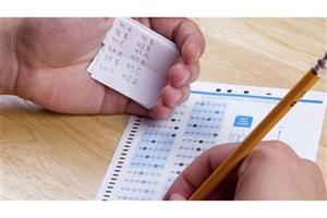 نقش عوامل آموزشی روی دانشجویان متقلب در امتحانات/  نقض صداقت علمی  یا هنجار شکنی