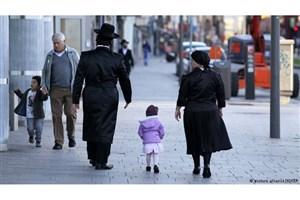 هزینه های بالای زندگی در اسراییل