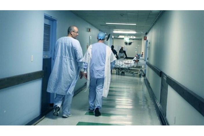 اعتصاب پزشکان نیوزیلند