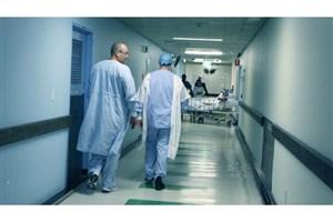 پزشکان بیمارستانهای دولتی  نیوزیلند اعتصاب کردند
