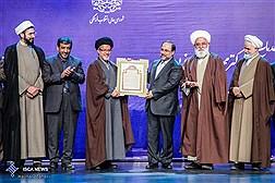معارفه دبیر شورای عالی انقلاب فرهنگی