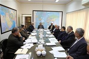 بیست و یکمین جلسه هیأت امنای دانشگاه آزاد اسلامی برگزار شد+ جزئیات مصوبات