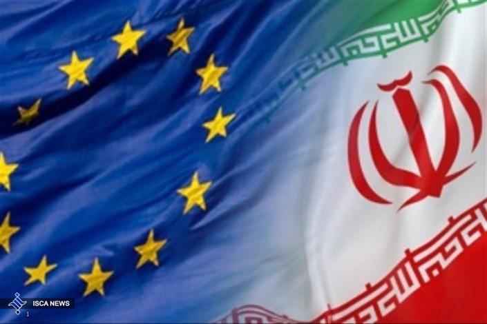 ایران اتحادیه اروپا