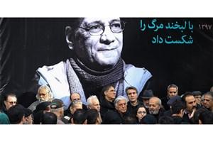 پیکر «حسین محباهری» تشییع شد/ مرد روزهای سخت آرام گرفت
