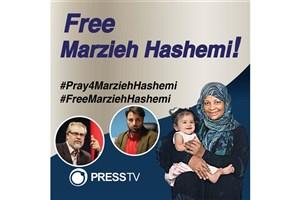 دومین جلسه دادگاه مرضیه هاشمی چهارشنبه تشکیل می شود/ سلب حق قانونی تماس با خانواده، برای زندانی فاقد هر گونه اتهام!