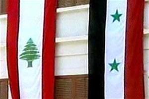 کنفرانس اقتصادی بیروت بدون حضور سوریه برگزار می شود