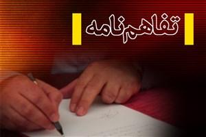 تفاهم نامه همکاری میان دانشگاه فنیوحرفهای و اتحادیه صنعت مخابرات امضا شد