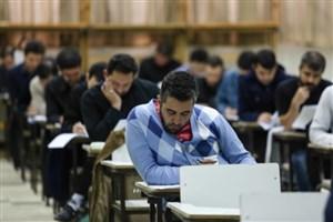 ۳۰ دی ماه، آغازنام نویسی ششمین آزمون استخدامی فراگیر دستگاه های اجرایی