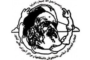طرح «استانی شدن انتخابات» با قانون اساسی تعارض دارد