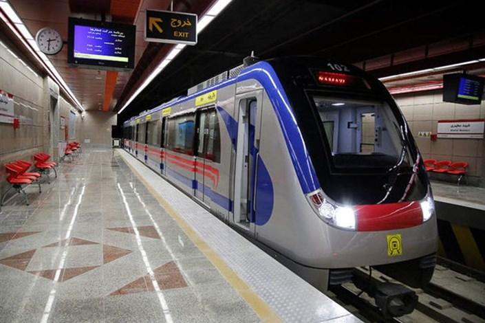 اختلال در حرکت مترو