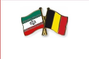 Iran, Belgium to Develop Academic Co-op