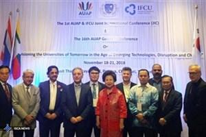 اسکندری: اتحادیه بینالمللی دانشگاههای آسیا به توسعه دانش کشورهای شرقی کمک میکند