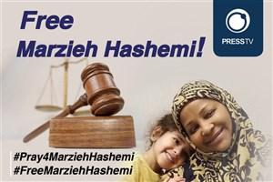 دادگاه آمریکا: مرضیه هاشمی به هیچ جرمی متهم نیست/ مجری پرس تی وی همچنان در بند