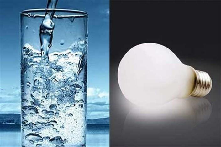 برق و آب