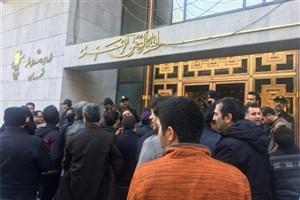 تجمع اعتراضی پیمانکاران شهرداری در مقابل شورای شهر تهران