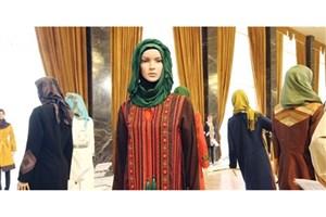 برای اولین بار؛ لباسهای ایرانی با تلفیق «سنت و مدرنیته» معرفی میشوند