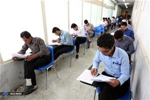 اعلام نتایج اولیه آزمون استخدامی در دهه اول دیماه